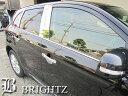 【 BRIGHTZ RVR GA3W GA4W 超鏡面ステンレスメッキピラーパネ...