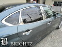 【 BRIGHTZ ディグニティ Y51 超鏡面ステンレスメッキピラー...