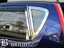 【 BRIGHTZ ムーヴ ムーブ L175 L185 超鏡面ステンレスメッキ...