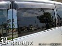 【 BRIGHTZ CR-Z ZF1系 ブラックメッキピラーパネルカバー 6P...