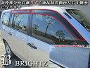 【 BRIGHTZ プロボックスワゴン NCP58G NCP59G サイドドアバ...