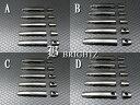 【 BRIGHTZ ヴァンガード 33 38 ブラックメッキドアハンドル...
