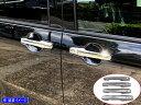 【 BRIGHTZ タント LA650S LA660S メッキドアハンドルカバー...