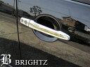 【 BRIGHTZ デリカD:5 D5 CV1W CV2W CV4W CV5W メッキドアハ...