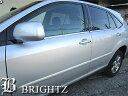 【 BRIGHTZ レクサス RX330 2003年〜2009年 超鏡面ステンレス...