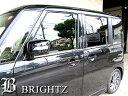 【 BRIGHTZ スペーシアカスタムZ MK42S 超鏡面ステンレスメッ...