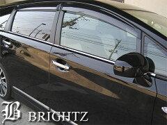 車種専用設計で高級感溢れる美しいラインにドレスアップ!【BRIGHTZ ウィッシュ 20系 超鏡面...