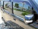 【 BRIGHTZ ワゴンR MH21/22系 超鏡面クロームメッキステンレ...