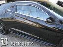 【 BRIGHTZ CR-Z ZF1系 超鏡面クロームメッキウィンドウフレ...