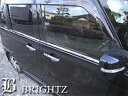 【 BRIGHTZ パレット SW K21系 超鏡面クロームメッキステンレ...