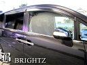 【 BRIGHTZ ステップワゴン RG1 RG2 RG3 RG4 超鏡面クローム...