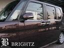 【 BRIGHTZ タント L375 L385 超鏡面ステンレスメッキウィン...