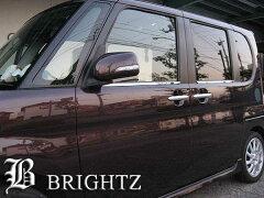 車種専用設計で高級感溢れる美しいラインにドレスアップ!【BRIGHTZ タント L375 L385 超鏡面...