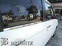 【 BRIGHTZ N-ONE JG1 JG2 超鏡面ステンレスメッキウィンドウ...