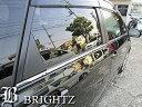 【 BRIGHTZ ラクティス 120 125 超鏡面ステンレスメッキウィ...