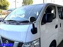 【 BRIGHTZ NV350キャラバンワゴン E26 メッキフェンダーミラ...