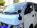 【 BRIGHTZ NV350キャラバン E26 メッキフェンダーミラーカバ...