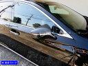 【 BRIGHTZ レクサス RC350 GSC10 後期 リアルカーボンドアミ...