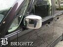 【 BRIGHTZ モコ MG33S メッキドアミラーカバー Aタイプ 】 ...