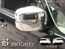 【 BRIGHTZ パレットSW MK21S メッキドアミラーカバー Bタイ...