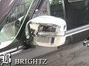 【 BRIGHTZ AZワゴンカスタムスタイル MJ23 メッキドアミラー...