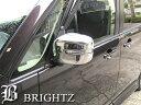 【 BRIGHTZ ルークス ML21S メッキドアミラーカバー Bタイプ ...