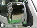 【 BRIGHTZ スクラム DG64V メッキドアミラーカバー Bタイプ ...