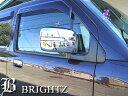 【 BRIGHTZ ワゴンR MH22 後期 メッキドアミラーカバー Bタイ...