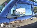 【 BRIGHTZ AZワゴン MJ22S 後期 メッキドアミラーカバー Bタ...