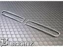 【 BRIGHTZ ウィッシュ 20 21 メッキリフレクターリング Bタイプ 】 【 REF-RIN-034 】 ZGE20G ZGE21G ZGE25G ウイッシュ リフレクターリングリムベゼルカバープレートパネルリアリヤフォグバンパーアンダーバックバッグ反射板反射鏡