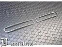 【 BRIGHTZ スプリンターカリブ 111 114 115 メッキリフレク...