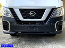 【 BRIGHTZ NV350キャラバンワゴン E26 標準幅 メッキフォグ...
