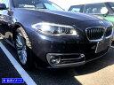 【 BRIGHTZ BMW 5シリーズ F10 後期 メッキフォグライトカバ...