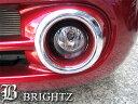 【 BRIGHTZ キューブ Z12 NZ12 クロームメッキフォグライトカ...