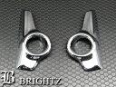 【 BRIGHTZ ekスペースカスタム B11A 前期 メッキフォグライ...