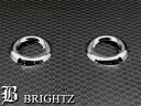 【 BRIGHTZ N-ONE JG1 JG2 メッキフォグライトカバー 】 【 F...