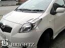 【 BRIGHTZ ヴィッツ 90系 前期 クロームメッキヘッドライト...