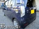 【 BRIGHTZ N-WGN JH1 JH2 超鏡面ステンレスメッキフューエル...