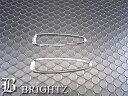 【 BRIGHTZ レクサス LS460 LS460L メッキサイドマーカーリン...