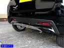 【 BRIGHTZ ekワゴン B33W B36W 超鏡面ステンレスメッキリア...