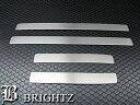 【 BRIGHTZ CR-V RM1 RM4 ステンレススカッフプレート 】RM M1 M4 CRV エントランスフロントリアリヤサイドカバーパネルリムキッキングガードプロテクターフットステップ