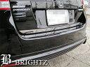 【 BRIGHTZ インサイト ZE2系 超鏡面ステンレスメッキトラン...