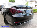 【 BRIGHTZ BMW 7シリーズ F01 スモークテールライトカバー ...
