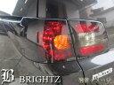 【 BRIGHTZ MPV LY3P LY系 スモーク テールライト レンズ カ...