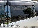 【 BRIGHTZ ムーヴ LA100S LA110S 超鏡面ステンレスブラック...