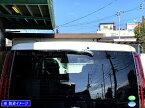 【 BRIGHTZ エスクァイア 80 85 メッキリアワイパーアームカバー 】 【 REA−WIP−021 】 ZWR80G ZRR80G ZRR85G エスクワイアー エスクワイヤー エスクァイヤー エスクアイヤー エスクァイアー エスクアイアー