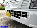 【 BRIGHTZ キャリィトラック DA16T 超鏡面ステンレスメッキ...