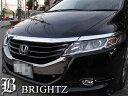 【 BRIGHTZ オデッセイ RB3 RB4 クロームメッキボンネットア...