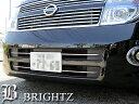 【 BRIGHTZ エルグランド E51 超鏡面ステンレスメッキフロン...