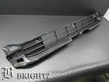 【 BRIGHTZ ハイエース 200 4型 ワイド ワゴン バン アンダーグリル ブラック 交換タイプ Uタイプ 】 【 GRI−UND−010 】